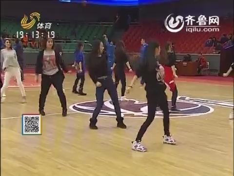 20150117《山东高速篮球拉拉队选拔赛》