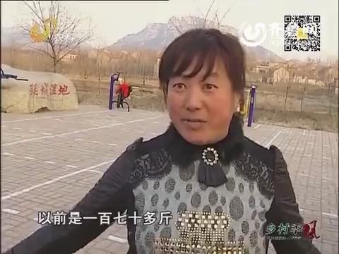 蒙阴:舞动乡村