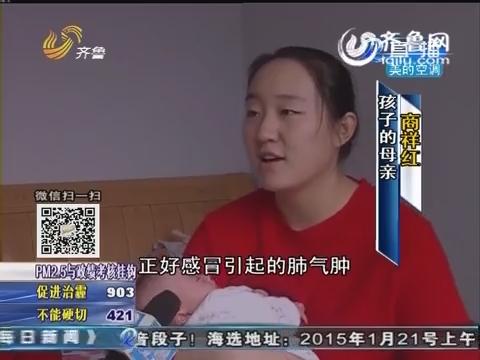 青岛:90后妈妈早产生出三胞胎