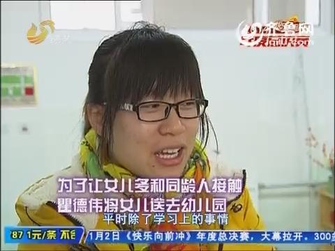20150121《快乐向前冲》:年度总决赛 刘宁队内十晋四