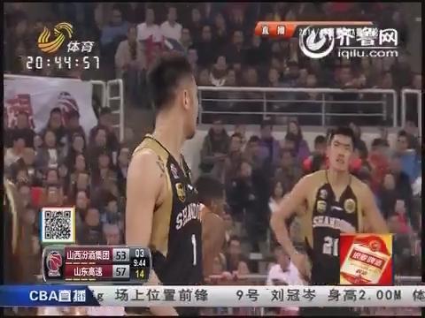 2014-15CBA第34轮-山西男篮106-104山东男篮 第三节实况