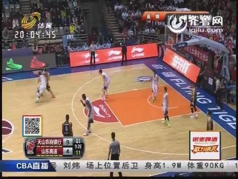 2014-15赛季CBA第35轮 新疆男篮150-119山东高速男篮 第一节比赛实况