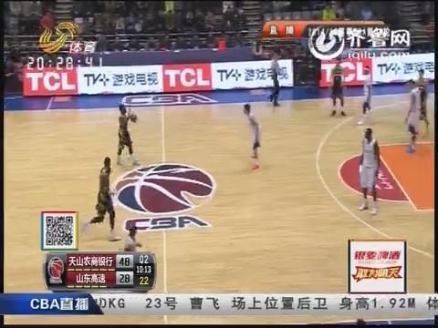 2014-15赛季CBA第35轮 新疆男篮150-119山东高速男篮 第二节比赛实况