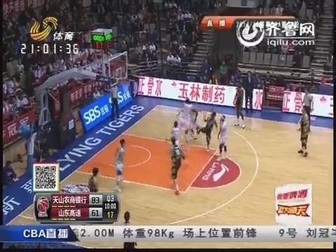 2014-15赛季CBA第35轮 新疆男篮150-119山东高速男篮 第三节比赛实况