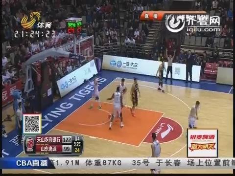 2014-15赛季CBA第35轮 新疆男篮150-119山东高速男篮 第四节比赛实况