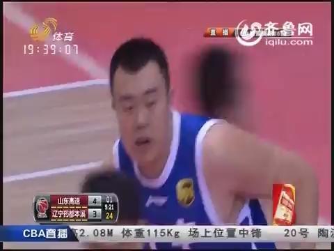 2014-15赛季CBA第36轮 山东高速89-93辽宁药都本溪 第一节比赛实况