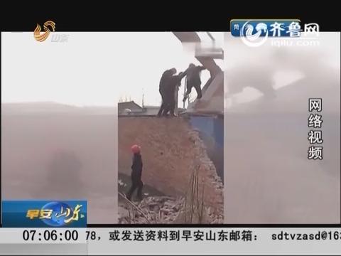 """河南焦作""""震撼强拆"""":阻强拆者被抱摔下墙"""