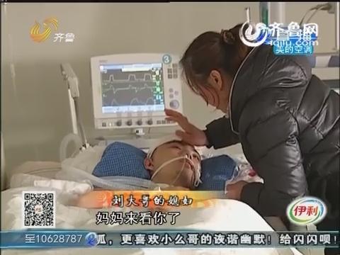 滨州:高三学生被打 已经昏迷半个月