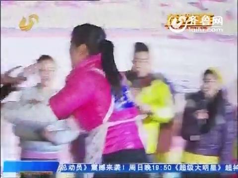 综艺大篷车:大明星舞台撕名牌大战 张志波输给女汉子