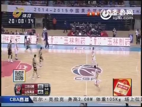 2014-15CBA第38轮-江苏男篮109-120山东男篮 第二节实况