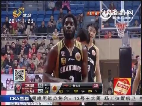 2014-15CBA第38轮-江苏男篮109-120山东男篮 第三节实况