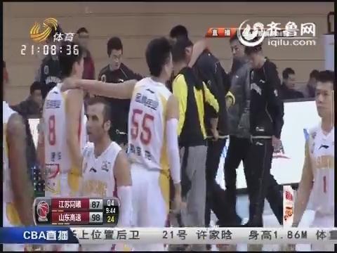2014-15CBA第38轮-江苏男篮109-120山东男篮 第四节实况