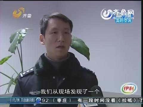 潍坊:两人散步被面包车撞倒 男友被焚尸