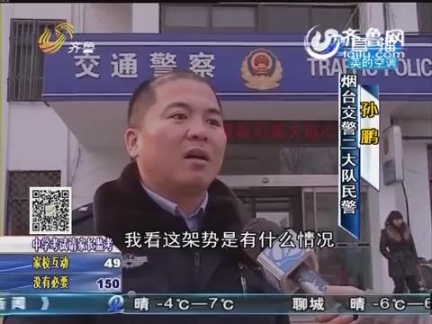 烟台:最悲催!超市盗窃遇上4名特警