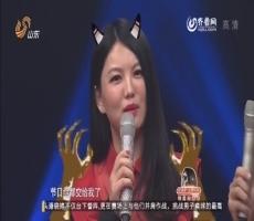星球大战:星球女神李湘到场 过节不忘给大家送礼
