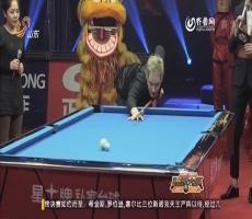 星球大战:李湘到场为外国选手出难题 外国球员捏把汗