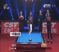 星球大战:胡灵刘雨欣到场 外国选手塞尔比表演一杆清台战