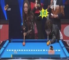 20150206《星球大战》总决赛:高手过招 奇葩道具难坏中外选手