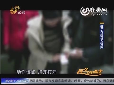 """济南:微信""""猎艳""""遭算计 命案牵出抢劫女惯犯"""