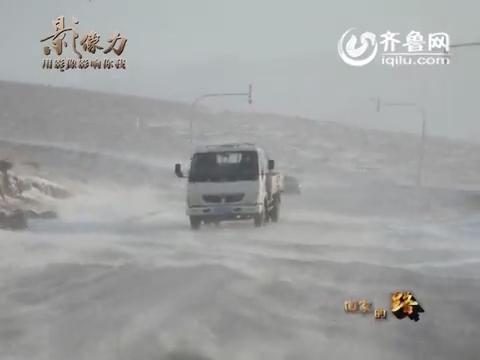 春节特别策划:边陲矿工的漫漫回家路