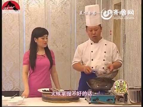 20150212《美味食客》:传统辣子鸡