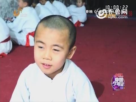 中国少年派:功夫少年组合舞台惊现武术