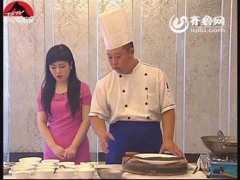 20140214《美味食客》:熘鱼片