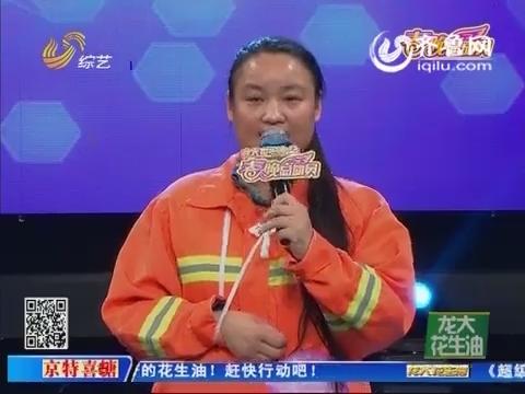 春晚总动员:杨妮妮带伤参赛 一家人到场为她加油