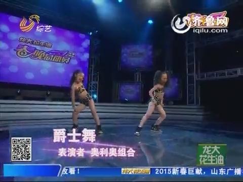 春晚总动员:李鑫红唇荧幕献热吻 武文险些被雷吐
