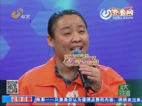 20150214《春晚总动员》:李鑫红唇荧幕献热吻 武文险些被雷吐