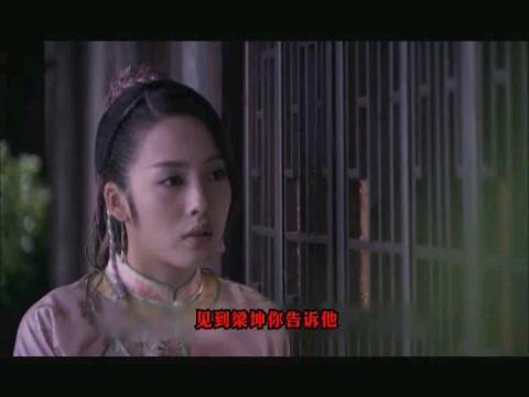 《无敌铁桥三》片花4