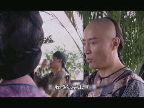 《无敌铁桥三》片花3