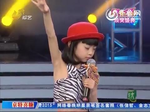 春晚总动员:hold姐刘佳煜演唱《死了都要爱》 狂飙高音