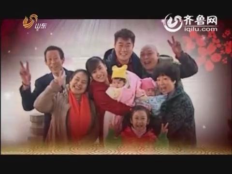 齐鲁频道民生贺岁剧春节期间精彩上演