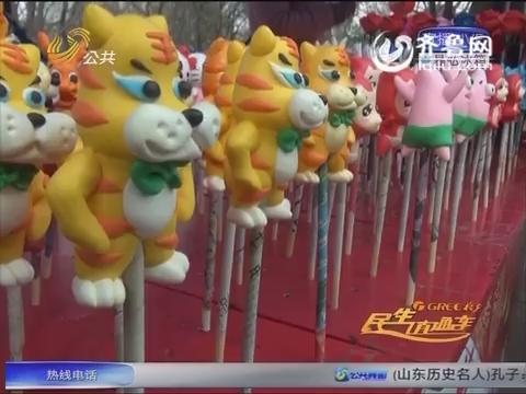 济南:传统手艺面塑 山会大放异彩