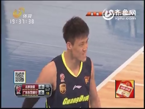 2014-15CBA第41轮-北京首钢114-108广东东莞银行 第一节实况