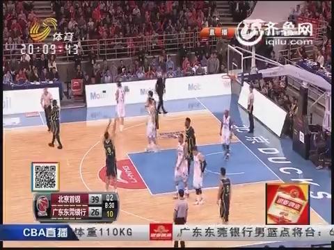 2014-15CBA第41轮-北京首钢114-108广东东莞银行 第二节实况