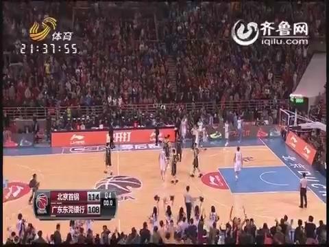 2014-15CBA第41轮-北京首钢114-108广东东莞银行 第四节实况