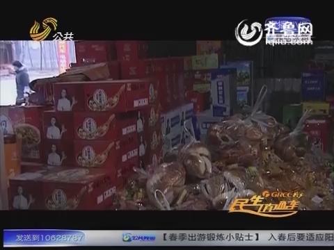 菏泽:男子被偷二十元 敲诈小偷一万块