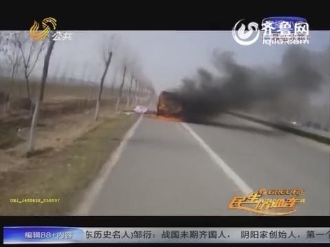 济宁:棉被引燃货车 疑是鞭炮惹祸