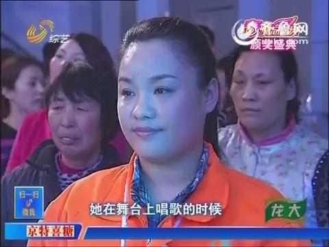 春晚总动员:河南杨娜演唱《我是一只小小鸟》 家境困难泪洒舞台