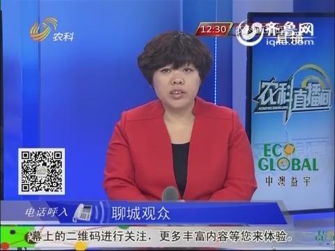 20150303《农科直播间》:香姐说菜