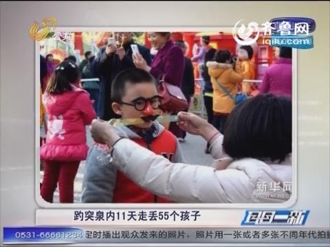 画中有话:中国内地美女城市排行榜
