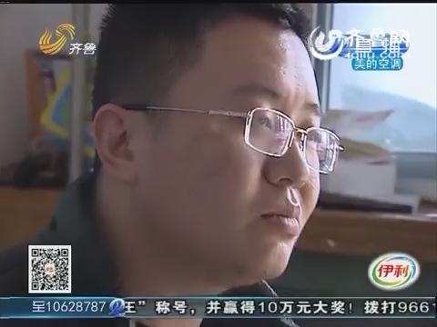 东营:同事打架手被咬 对方拒绝赔偿