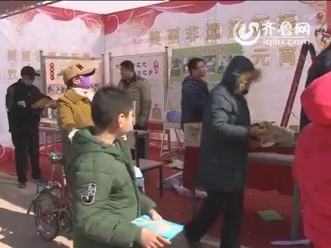 """德州齐河:一动一静庆""""元宵"""" 传统现代相应美"""