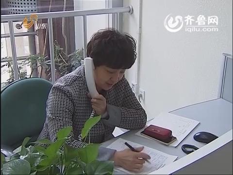 """齐鲁巾帼杰出人物 阮师漫:做好疾病防控 """"守门人"""""""