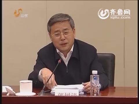 山东省政府召开专题会议部署加快推进济青高铁建设