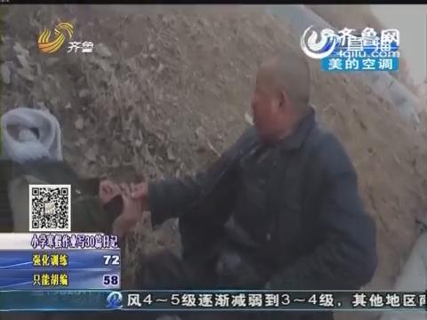 龙口七旬老汉翻入桥下 三轮车压身被救援