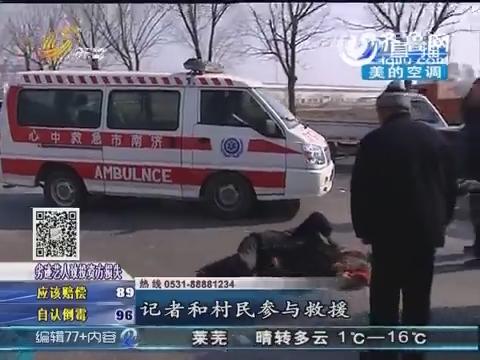 两车相撞 两老人受伤