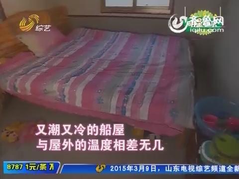 20150312《明星宝贝》:张峻豪带领300人跳踏浪